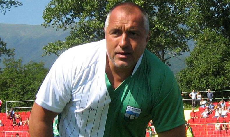 ministro bulgaro borissov